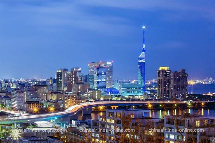 Thành phố Fukuoka