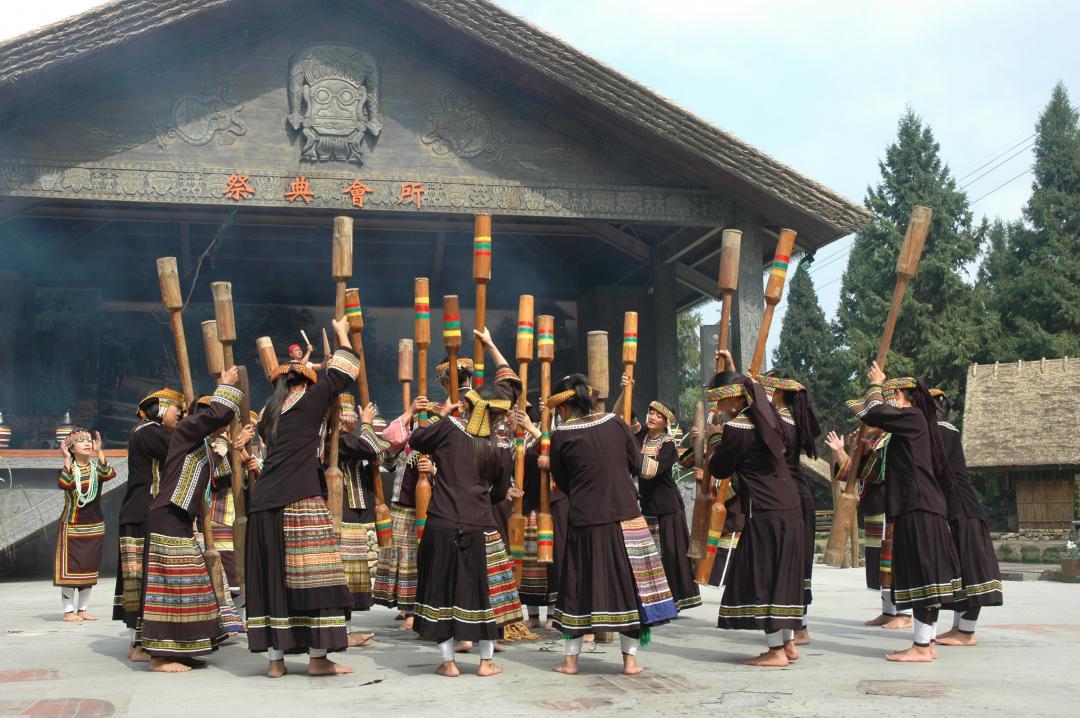 Công viên văn hóa Cửu Tộc Formosan