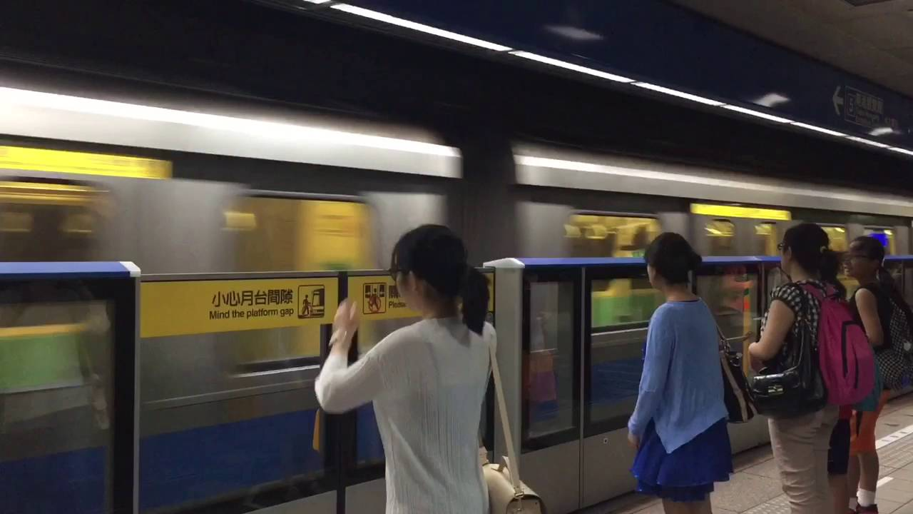 Tùa điện ngầm MRT