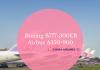 Máy bay hãng hàng không China Airlines