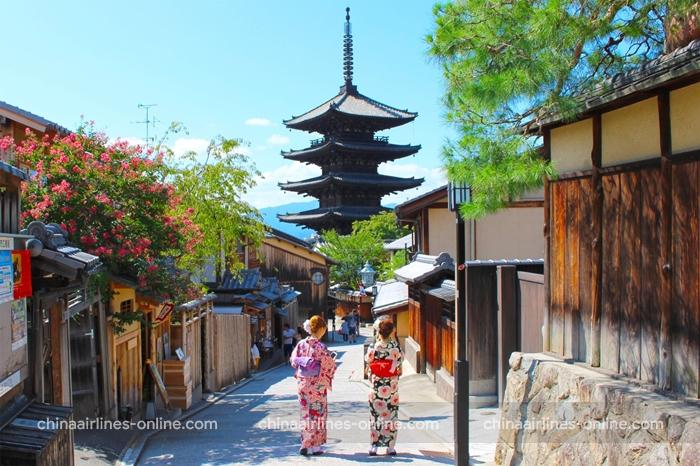 Chùa Yasaka - Kyoto