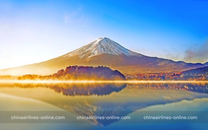 Núi Phú Sĩ bắt đầu vào thu