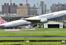 Điều kiện hoàn đổi vé China Airlines