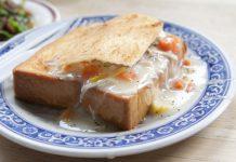 Nét độc đáo trong ẩm thực Đài bắc với món bánh mì quan tài