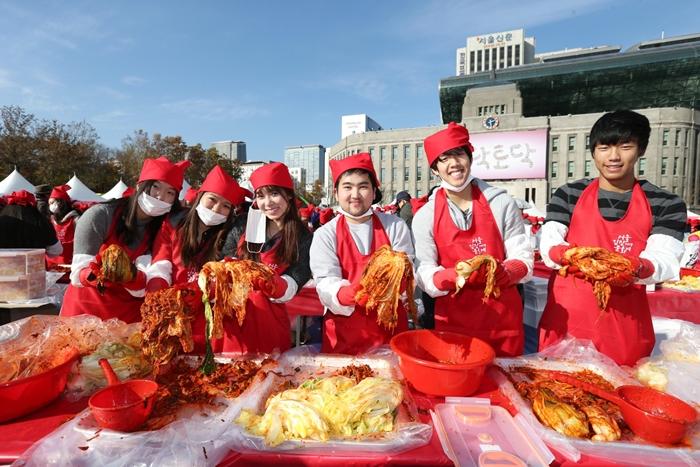 Lễ hội văn hóa kim chi Gwangju