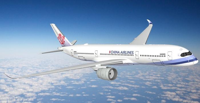 Hoàn hủy vé máy bay China Airlines có mất phí không?