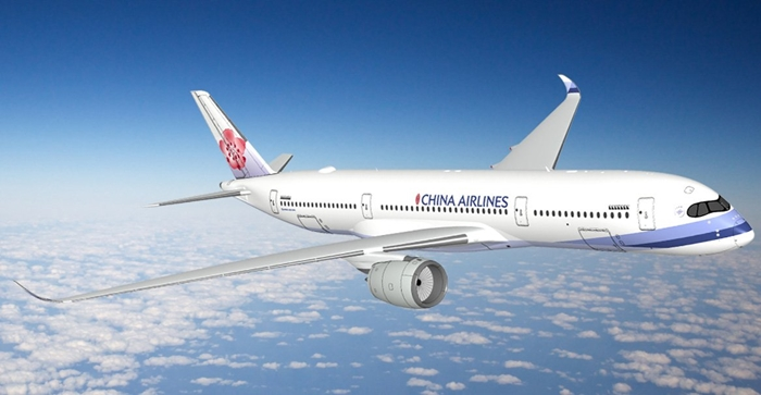 Thủ tục đổi ngày vé máy bay China Airlines